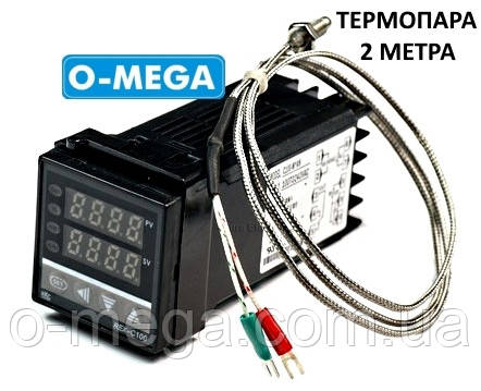 ПИД-терморегулятор REX-C100+термопара 2 метра 0-400°C