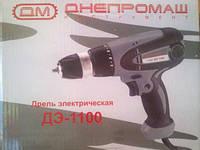 Шуруповерт сетевой Днепромаш ДЭ-1100