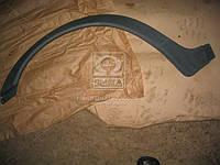 Арка крыла ГАЗ 3302 передн. лев. ст. обр. до 2003 г. (покупн. ГАЗ), 3302-8403027