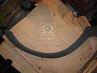 Арка крыла ГАЗ 3302 передн. прав. ст. обр. до 2003 г. (покупн. ГАЗ), 3302-8403026