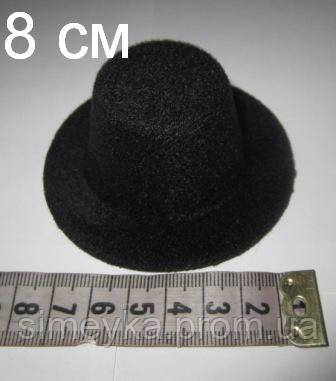 Основа для декоративной шляпки, диаметр 8 см.