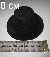 Основа для декоративной шляпки, диаметр 8 см., фото 1