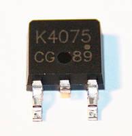2SK4075