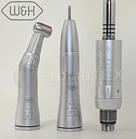 W&H набор наконечников с внутренней подачей воды