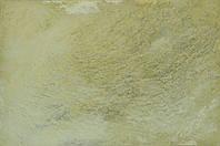 Микроцемент ArtCrete для пола Antik