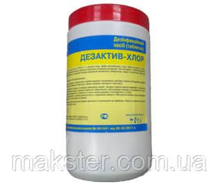 Дезактив хлор, 1кг (табл.), фото 2