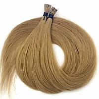 Славянские волосы на капсулах 50 см. Цвет #Светло-русый