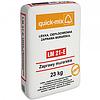 Quick-mix LM 21 E Кладочный теплый раствор для Поротерма