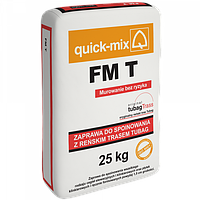 Quick-mix FM затирка для кирпича