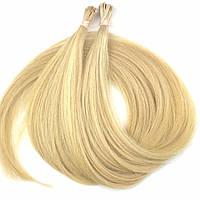 Славянские волосы на капсулах 50 см. Цвет #Блонд