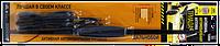 Антенна активная Triada 55  Turbo  Дальнобой/ 150 км/ 6-30 Дб (37см) фильтр/усилитель