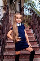 Школьное платье для девочки с белым воротничком короткий рукав синее