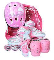 Набор роликов розового цвета  (ролики раздвижные детские + защита +шлем)