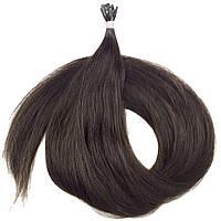 Славянские волосы на капсулах 60 см. Цвет #Шоколад