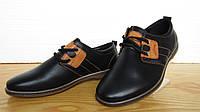 Туфли для мальчика ТМ98(33-38)