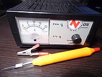 Электроискровой карандаш,электроискровое перо RD-200H