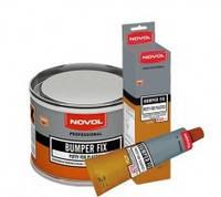 Шпатлевка по пластику Novol BUMPER FIX, 0,5кг