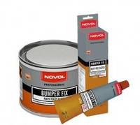 Шпатлевка по пластику Novol BUMPER FIX, 0,2кг