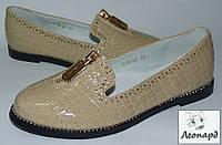 Детские стильные туфли-лоферы. 37р.