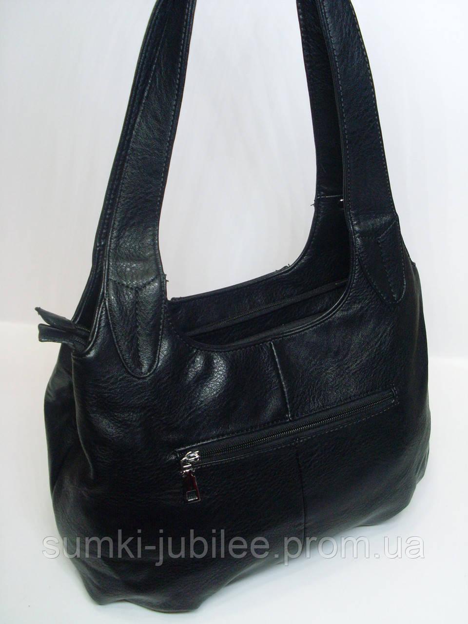 c6e2034fd1a3 Женская сумка реплика Kenguru, цена 395 грн., купить в Харькове — Prom.ua  (ID#335953103)