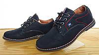 Туфли для мальчика ТМ12(32-37)