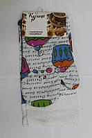Набор для кухни Моя Кухня, комплект: рукавица 16х26 см, полотенце 37х62 см, дизайн Мафин