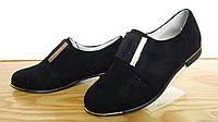 Туфли для девочки ТД43(30-36)