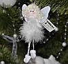 Новогодние украшения Ангелочек  пух платье  валеночки бел   0078