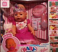 Кукла Беби Бон Принцесса ВВ 8009-442, писает, плачет, памперс в комплекте, гнущиеся конечности