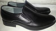 Туфли подростковые кожаные p29-39 BRABION 857