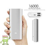 Портативный аккумулятор зарядка Xiaomi Mi 16000mAh, фото 1
