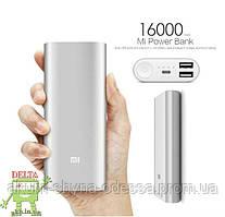 Портативный аккумулятор зарядка Xiaomi Mi 16000mAh