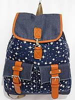 Рюкзак звезды темно-синий, фото 1