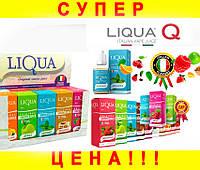 Жидкость для электронных сигарет Liqua 10 шт.