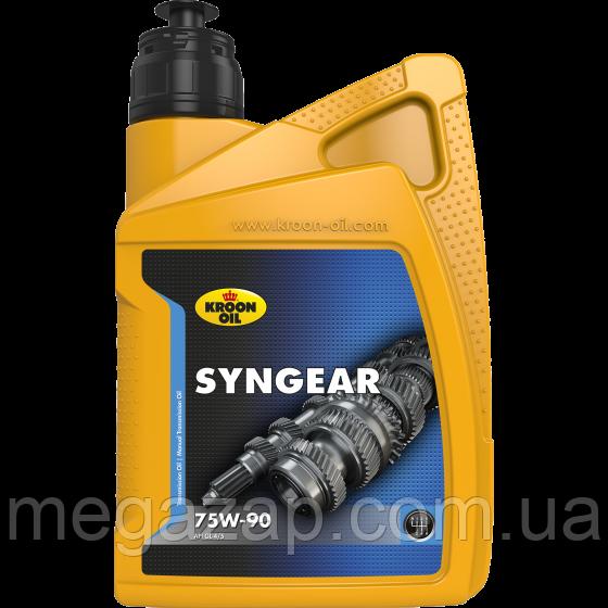 Масло трансмиссионное полусинтетическое Kroon Oil SynGear 75W-90 1л.