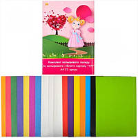 Набор цветной бумаги, цветного и белого картона: 7+7+7
