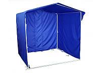 Торговая палатка 1,5м х 1,5м