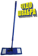 Швабра-полотер КD-8113