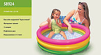 Бассейн детский Красочный Intex 58924