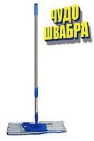 Швабра-полотер с нержавеющей ручкой КD-13-F04