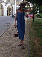 Сарафан женский.Ткань джинс.Размер с-м,м-л.AK 1002