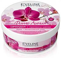 EVELINE Крем интенсивный уход Орхидея+Протеины шелка TDS52080/48-02