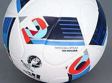 Мяч футбольный Аdidas EURO16 Top Replique AC5414, фото 3