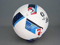Мяч футбольный Аdidas EURO16 Top Replique AC5414