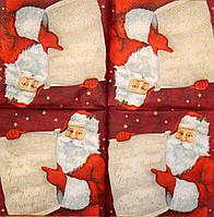 Салфетка декупажная Санта с поздравлением 1183
