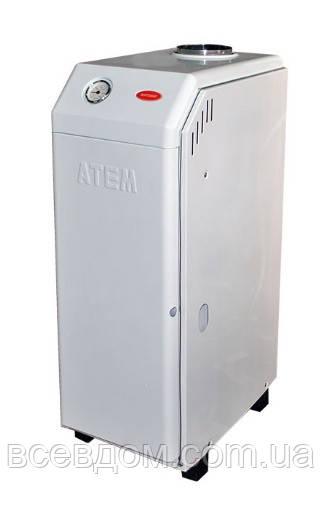 Газовый дымоходный котел Житомир-3 КС-ГВ -025СН двухконтурный
