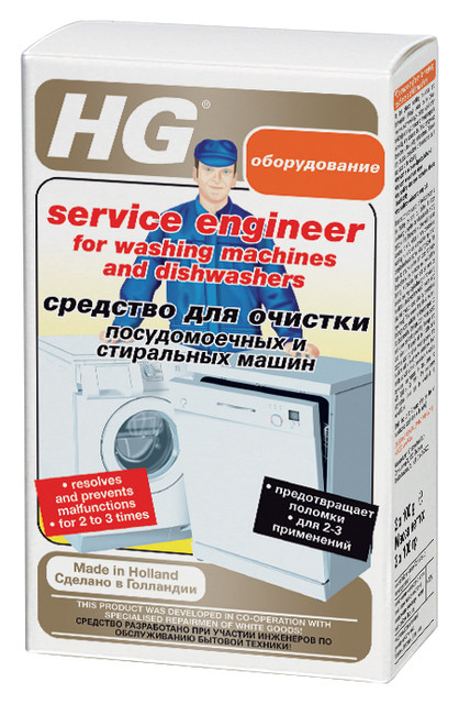 Средство для чистки посудомоечных и стиральных машин - Компания «Строй-Сервис» в Кременчуге