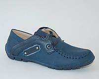 Туфли школьные для мальчиков из натуральной кожи р.34 синие