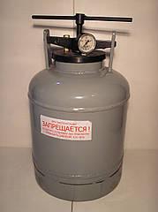 Автоклав газовый для домашнего консервирования 24 л
