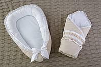 """Набор для новорожденного """"Нежность"""" деми"""